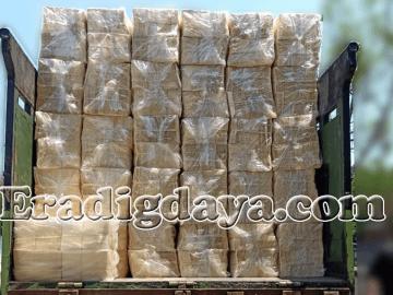 Pabrik Kertas Merang Bambu